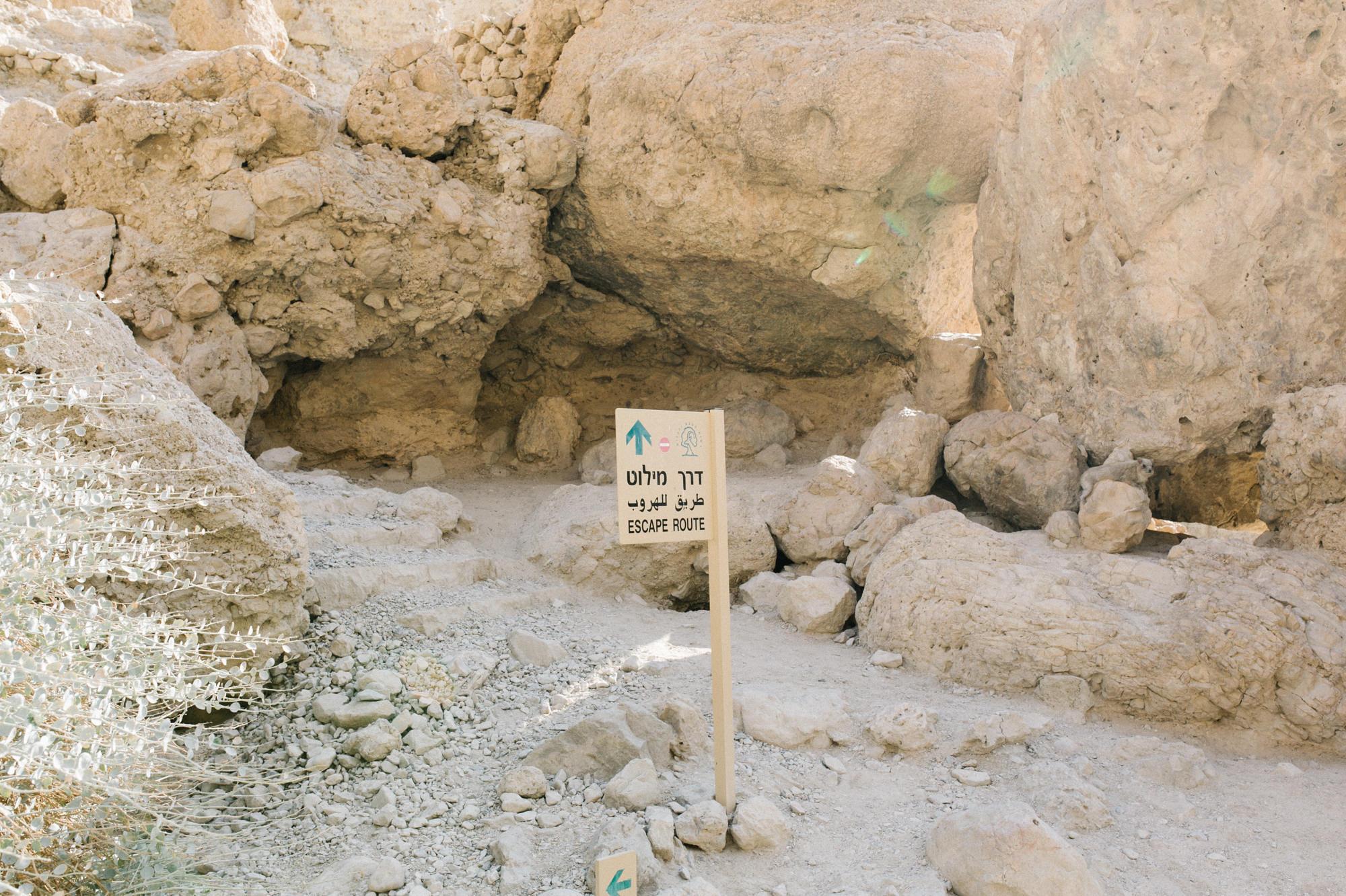 israelblog-84.jpg