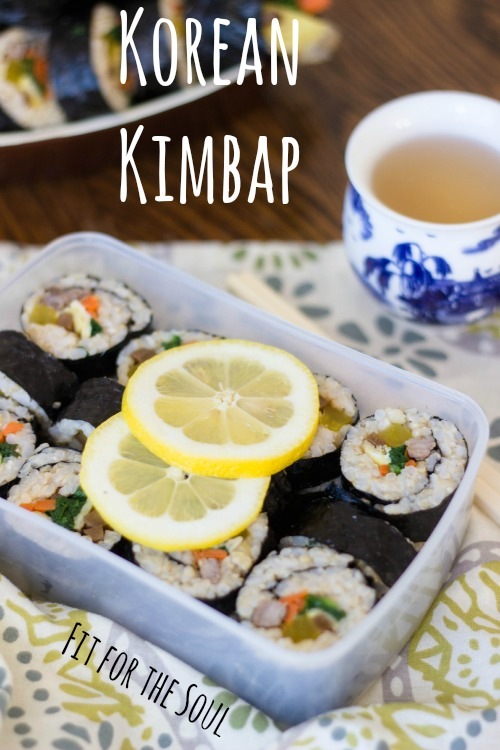 """How to make Korean kimbap """"sushi rolls"""" step by step 