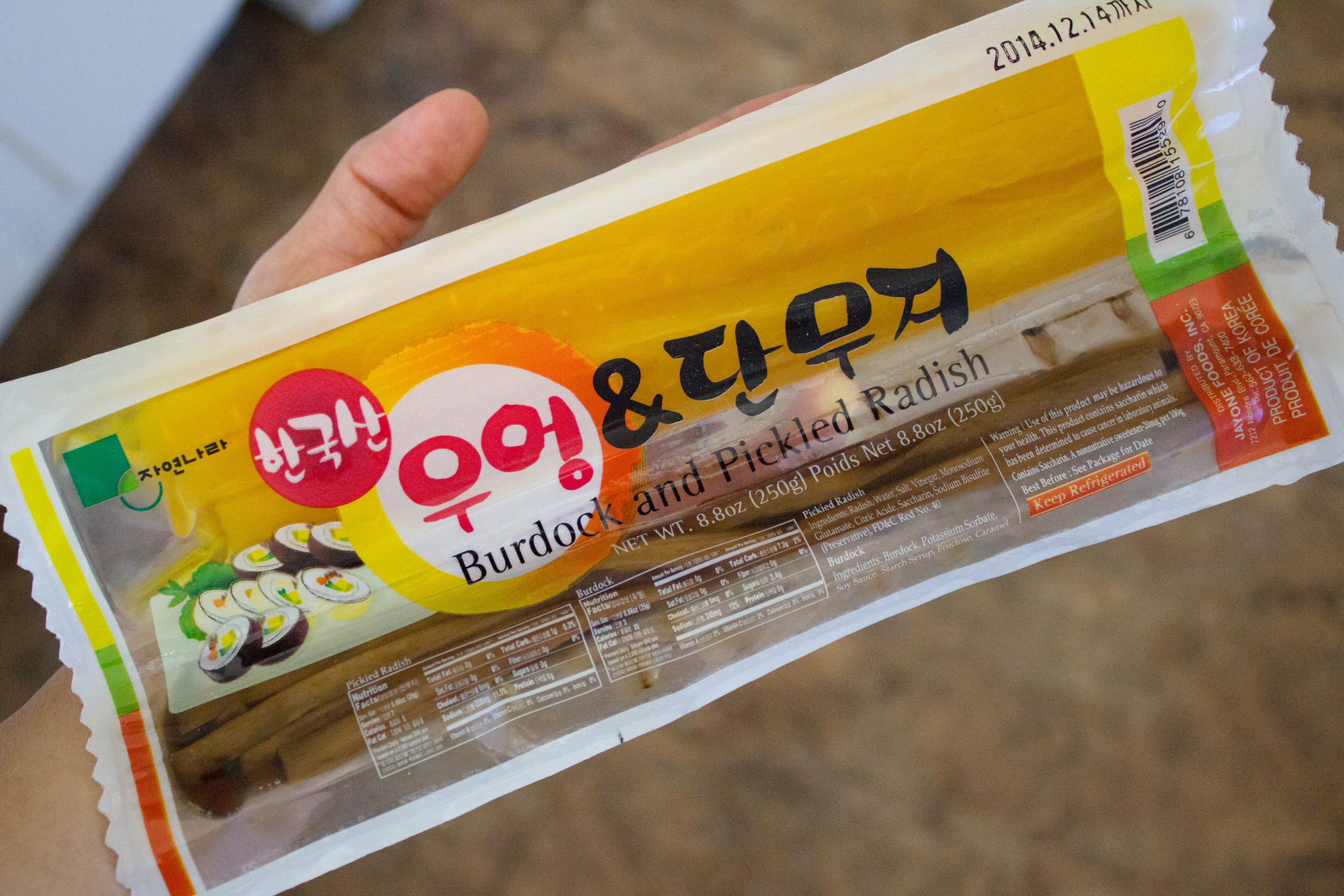 kimbap-pickledradish-burdock