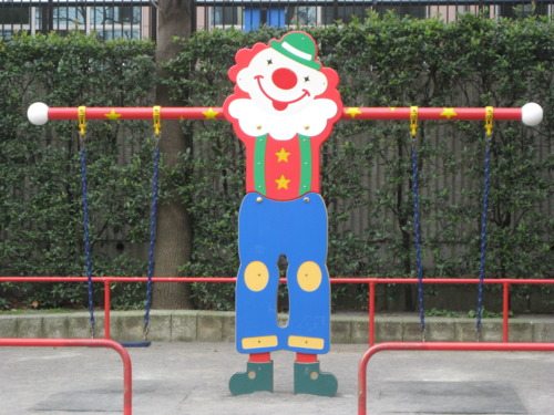 7. The playgrounds in Tokyo