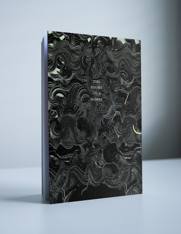 BB Book Back 02.jpg