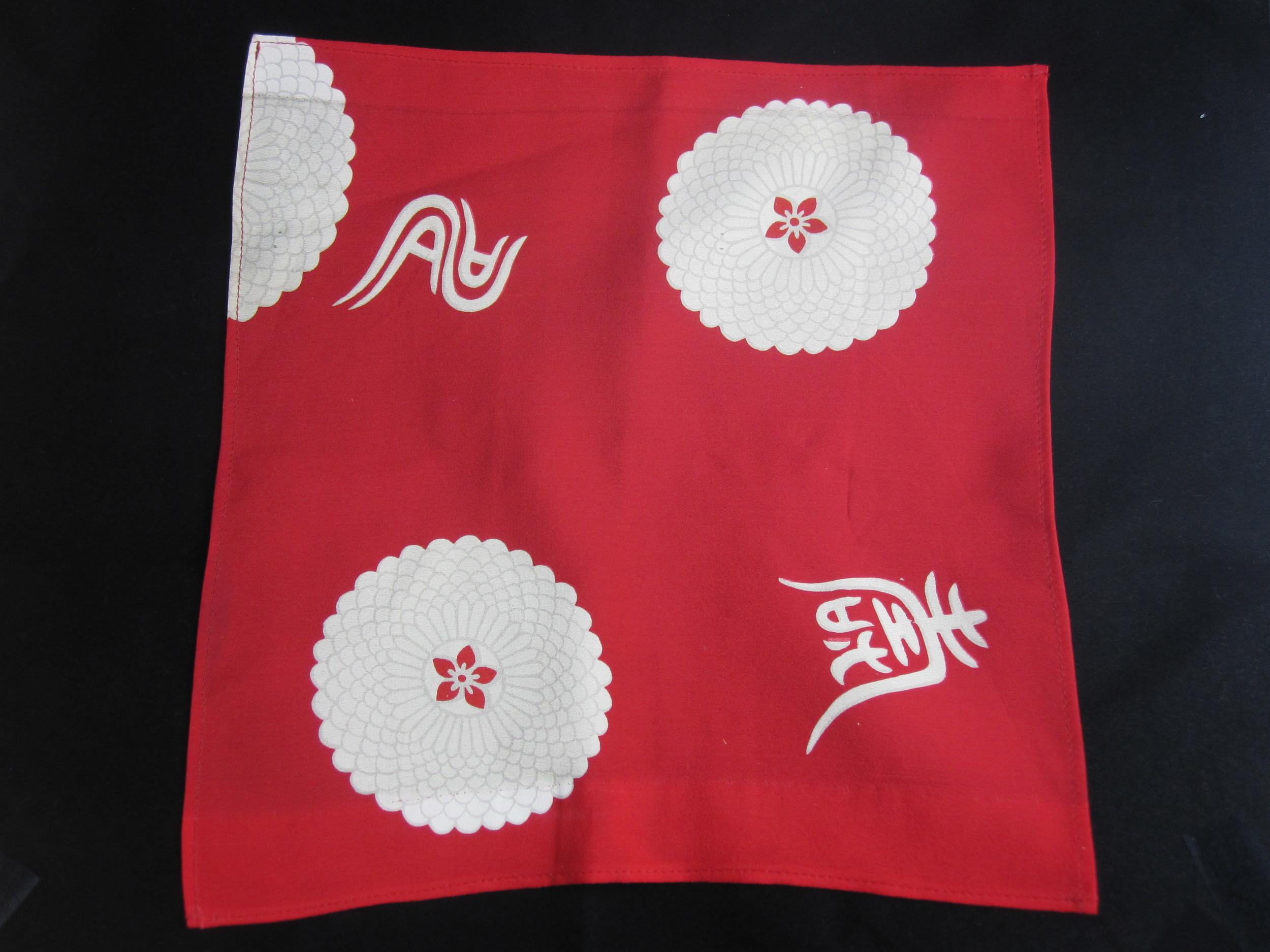 Silk Red 2.JPG