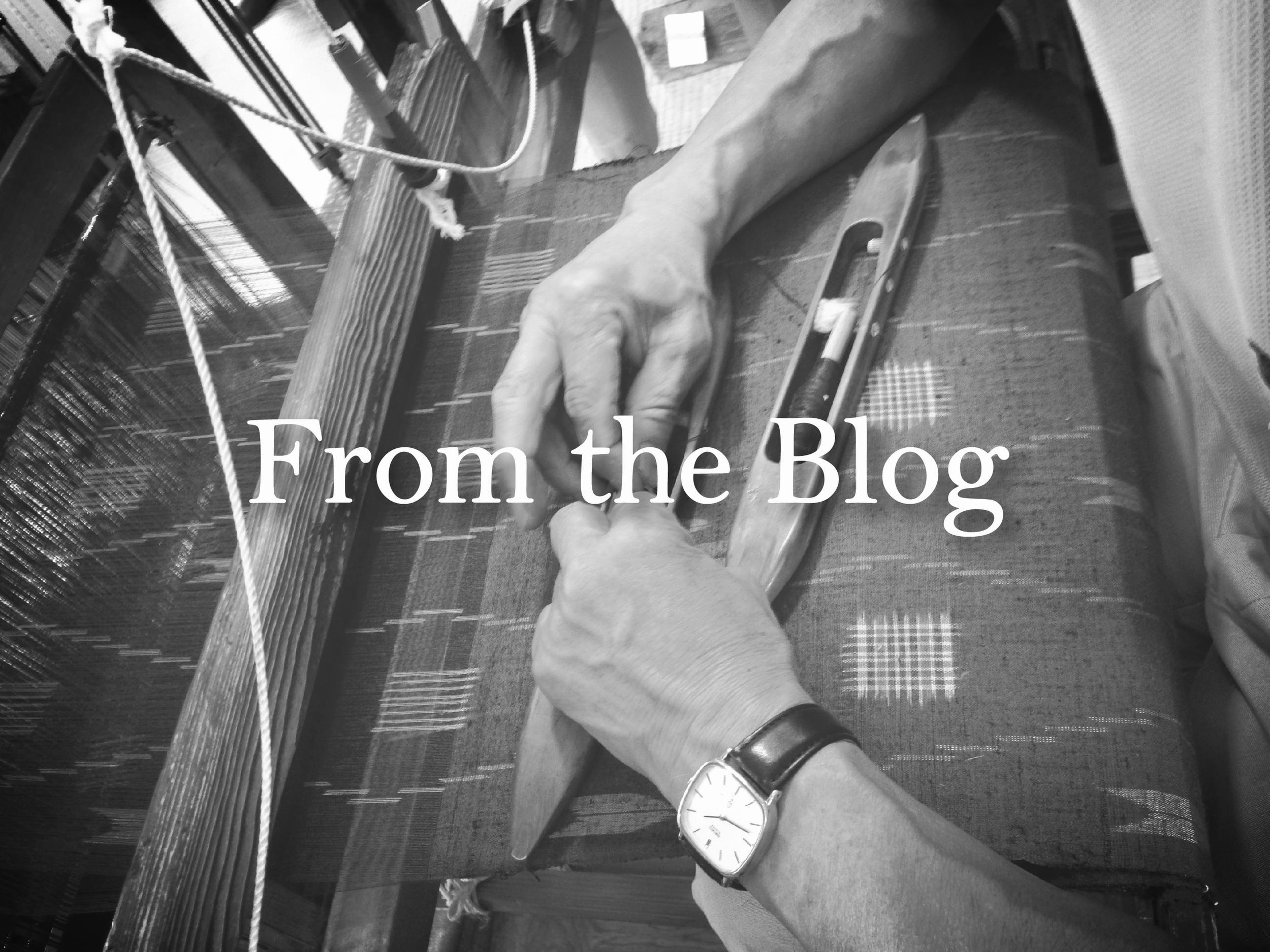 aruna-blog-button.png
