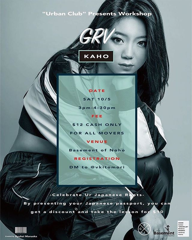 """@knowus_urbanclub ・・・ 🇺🇸アメリカ、ロサンゼルスにてワークショップを企画致しました! """"Urban Club"""" presents Workshop in LA for ALL MOVERS!!. . Instructor: Kaho(GRV)  @kaho_koike  Date: SAT 10/5 3pm-4:30pm  FEE: $12 CASH ONLY  Venue: Basement of Noho @basementofnoho  For registration (予約): DM to @vkitomori or email urbanclub128218@gmail.com. . 🇯🇵Concept🇯🇵: -Celebrate Ur Japanese Roots- By presenting your Japanese passport, you can get a discount and take the lesson for $10 日本人として、ロサンゼルス(アメリカ)でルーツに誇りを持って頂く。GRVのカホさんの様なロールモデルのクラスを日本にルーツを持つダンサーの方々にパスポートのご提示による料金割引制度を設けました。日本人のルーツを大切にLA(アメリカ)のダンスカルチャー/業界で育んだ知見を活かせる方が、より多く誕生できることを願っております。  Flyer by: Ryuhei Maruoka @mdr628  #urbandance #hiphop #grv #workshop #urbanclub #creativeagency #movement #VKTMO #LA #noho #Japan #Tokyo #Kobe #roots #celebrate #basementofnoho #dance #lifestyle"""