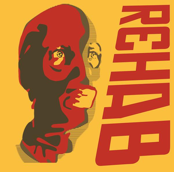 Rehab riot facebookprofil 2013