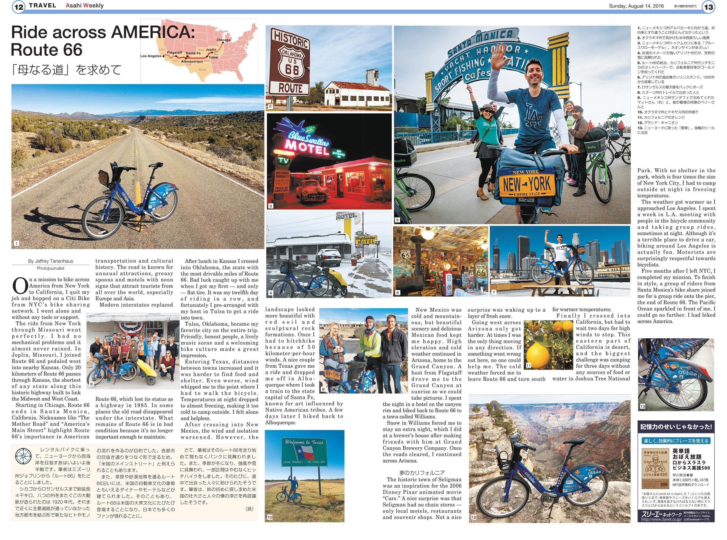 Bike-USA-Route-66.jpg