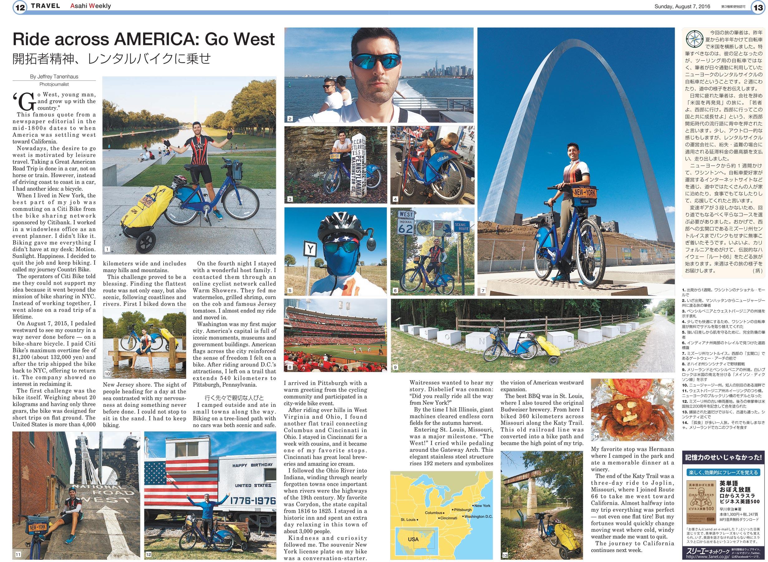 Bike-USA.jpg