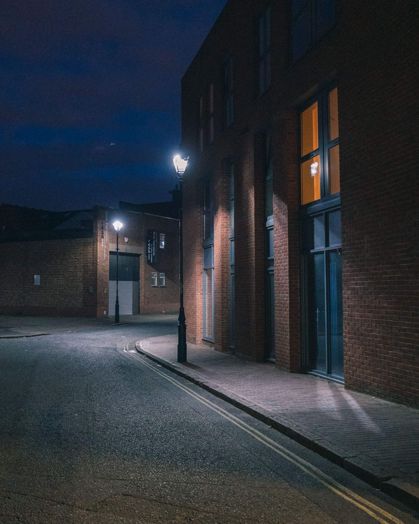 Ross Jukes Photography Birmingham-0000267.jpg