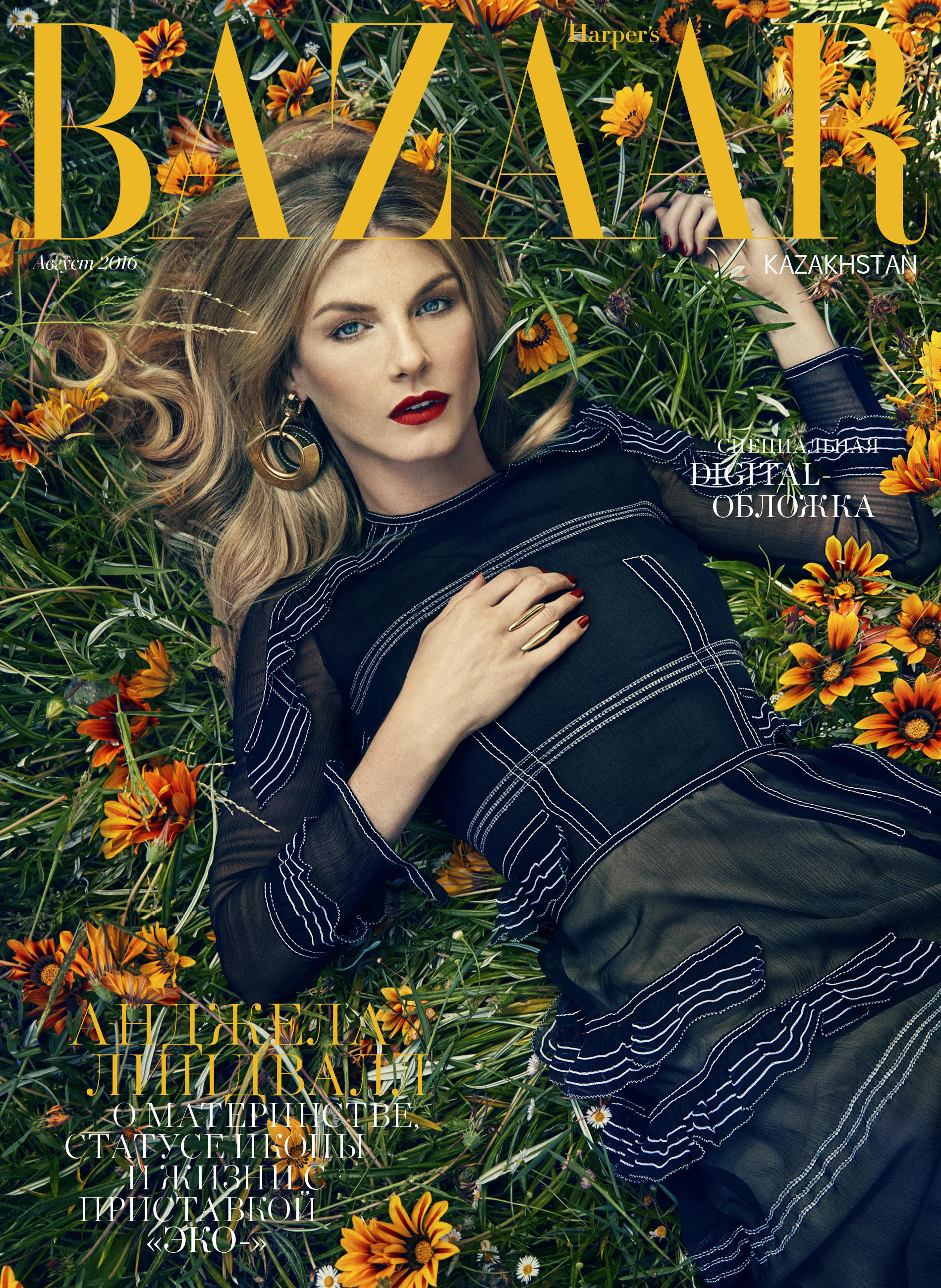 Jovana Djuric-Angela-Lindvall-Harpers Bazaar KZ Cover.jpg