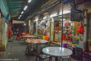 The alley-turned-dining-area beside JB Ah Meng