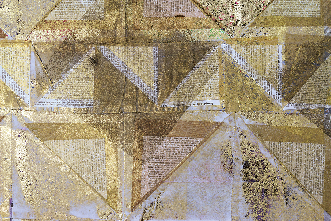 Structure #7: Resonance—Detail