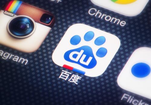 Baidu Search Engine Mobile Users   Source
