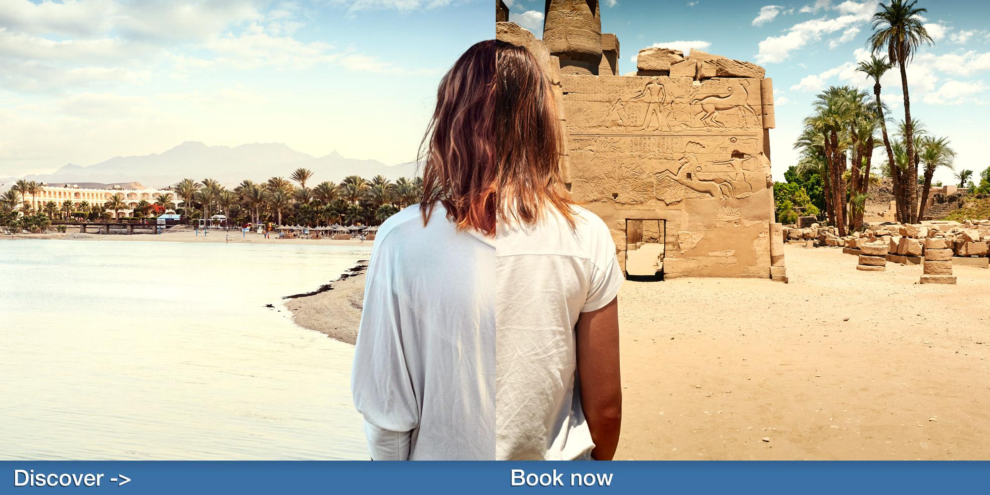 JL-Egypt-Blend.jpg