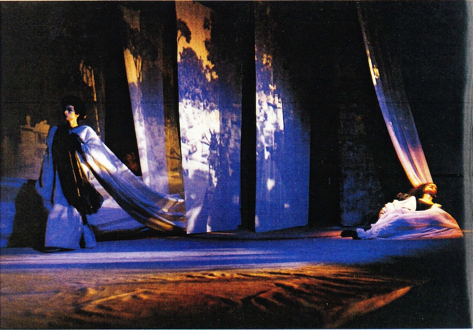 Juin et les Mécréantes  directed by Roger Assaf - Theatre de Beyrouth 1996