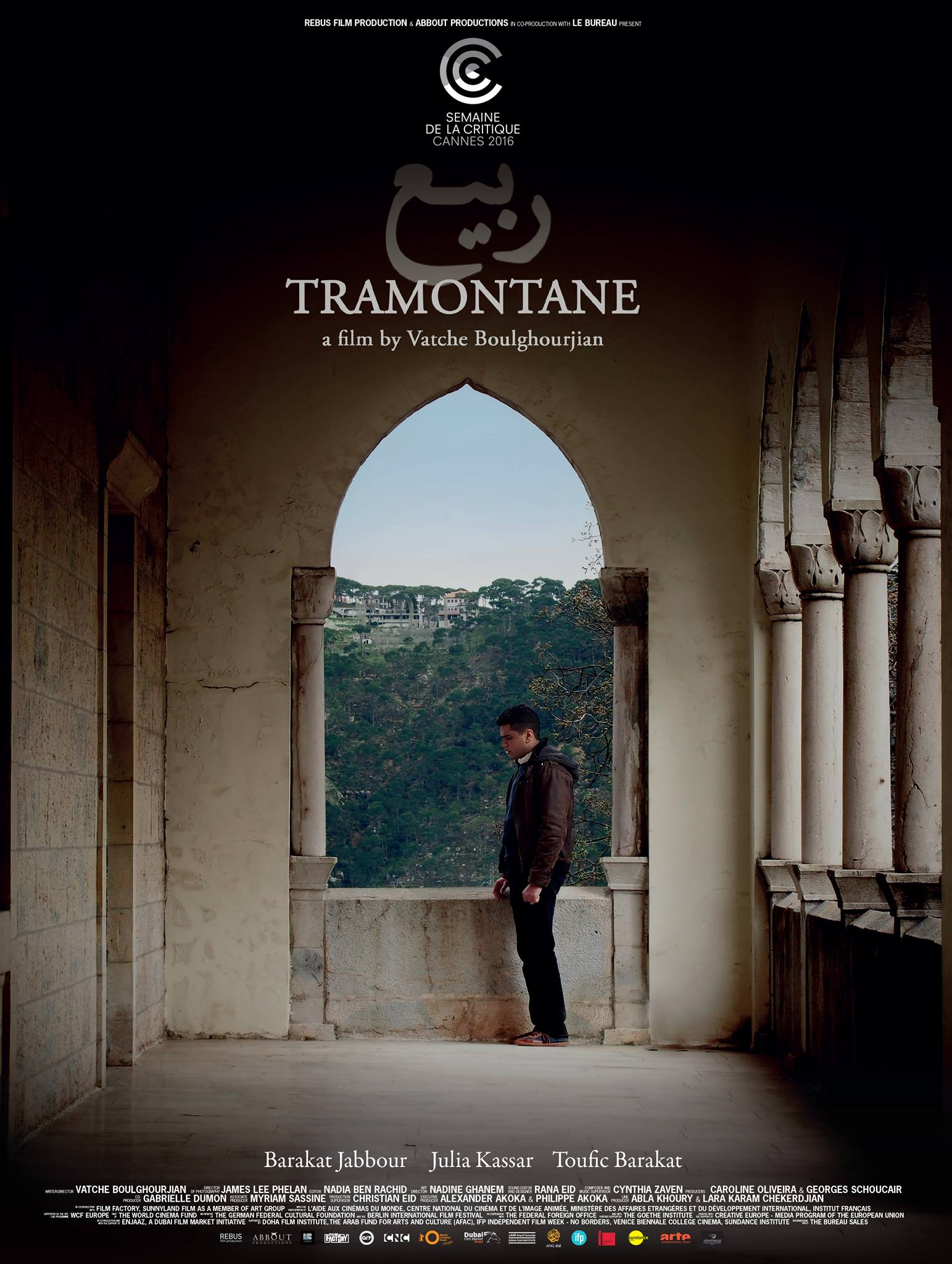 The official poster of Tramontane