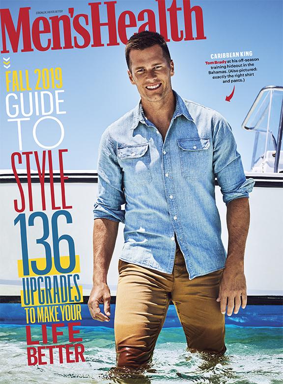 Tom Brady (style cover)