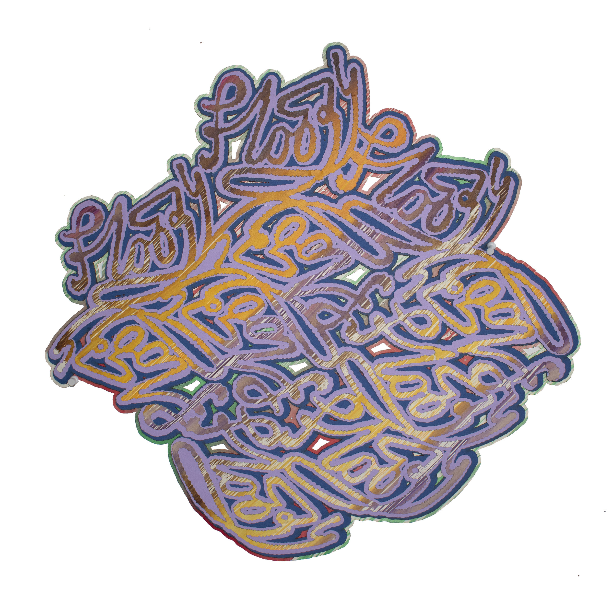 Floozy  (2019). Laser cut paper and mat board, approximately 18 inches square.