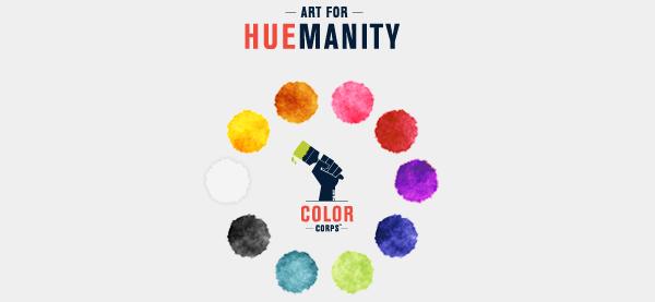 HUEmanity_public_email_slider