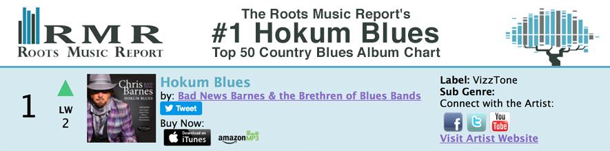 HOKUM BLUJES #1 ALBUM