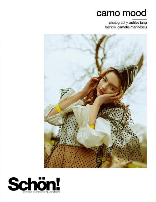 Schon_Magazine_logo page.png