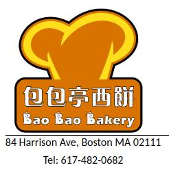 bao bao bakery logo.png
