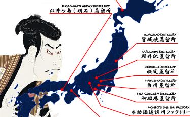 Liksom skotsk whisky framställs den whiskyn ur mältat korn som torkats i torveldade ugnar. Kornet importeras vanligtvis från andra länder eftersom det inte odlas mycket korn. I Japan kan man utskilja två stora whiskygiganter som tillsammans har 85% av marknaden; Suntory som har hela 70 % och NIKKA som har 15% 日本のウイスキーをお試しください  Andra bra destillerier: Shinsyu, Karuizawa, Ichiro, Hombro och Hanyo 在斯德哥尔摩威士忌品酒会