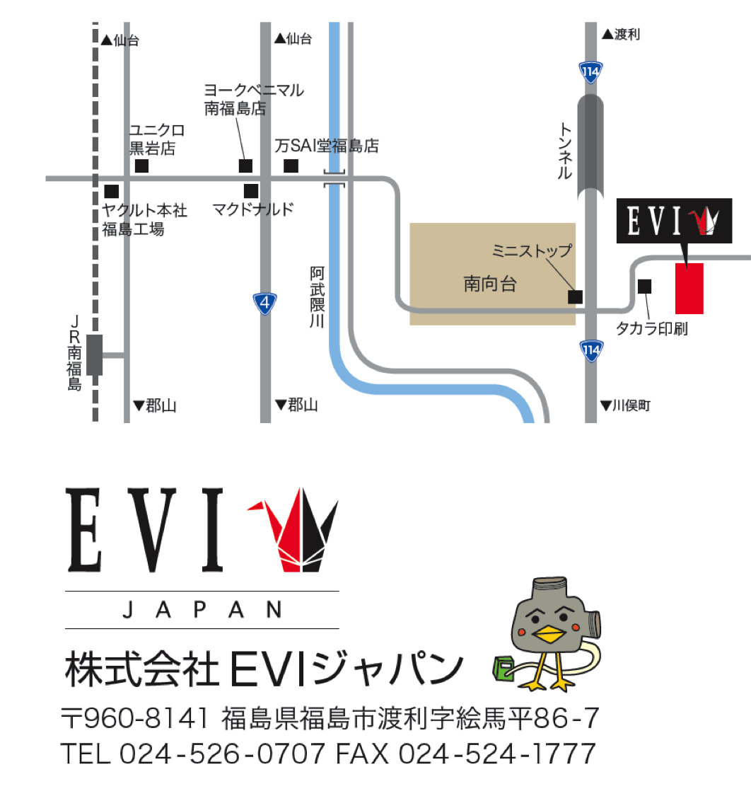 EVI location3.png