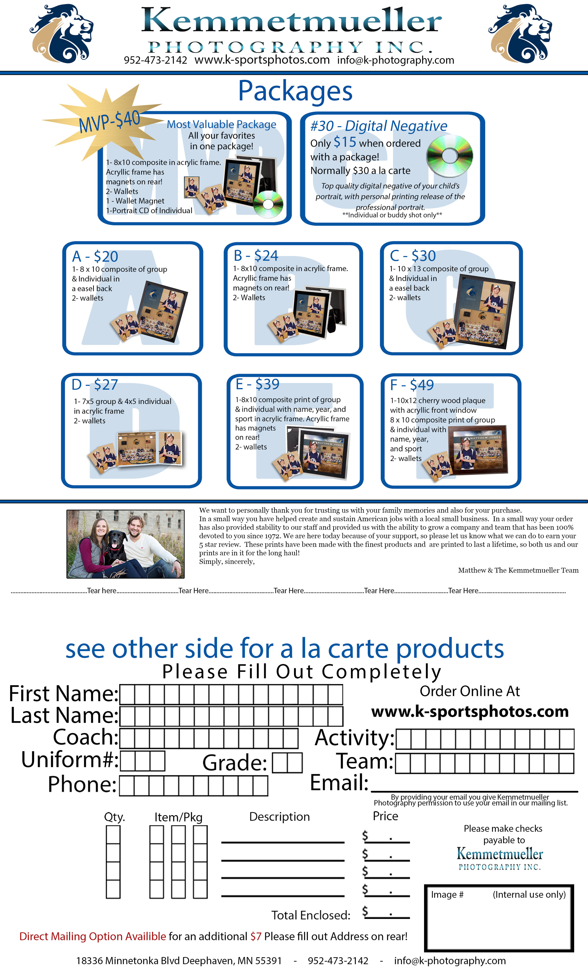 Pricing & Products