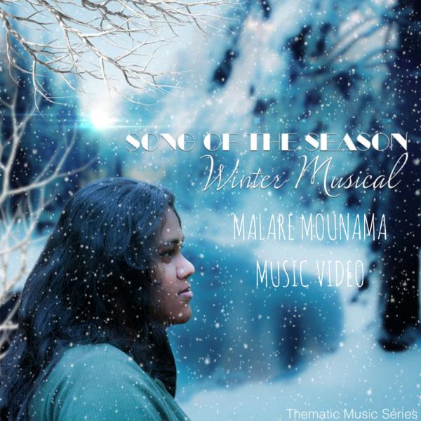 Sou's Voice Malare Mounama Winter Season Video