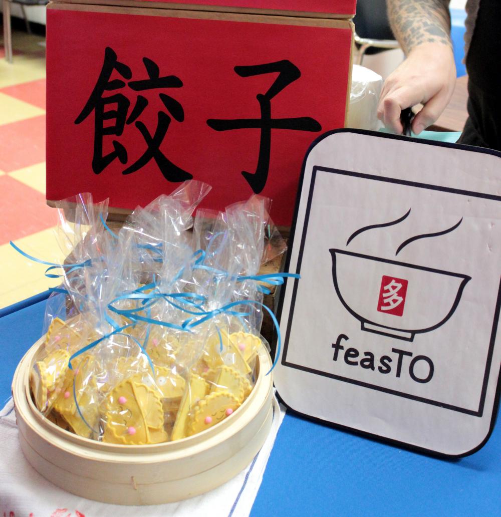 They also offered Tom Yum Dumplings & Chrysanthemum Iced Tea