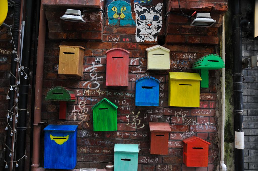 Mailbox art in Tianzefang