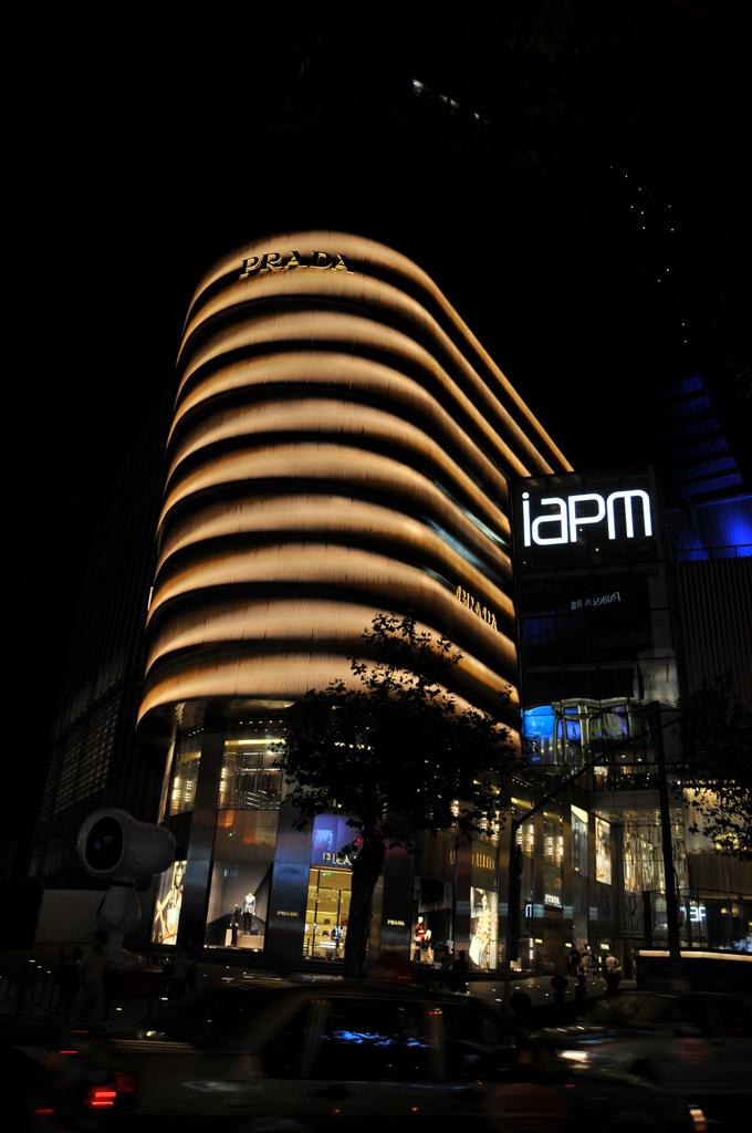 Prada store at IAPM mall