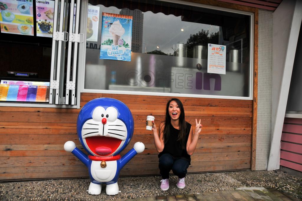 Me and my friend Doraemon