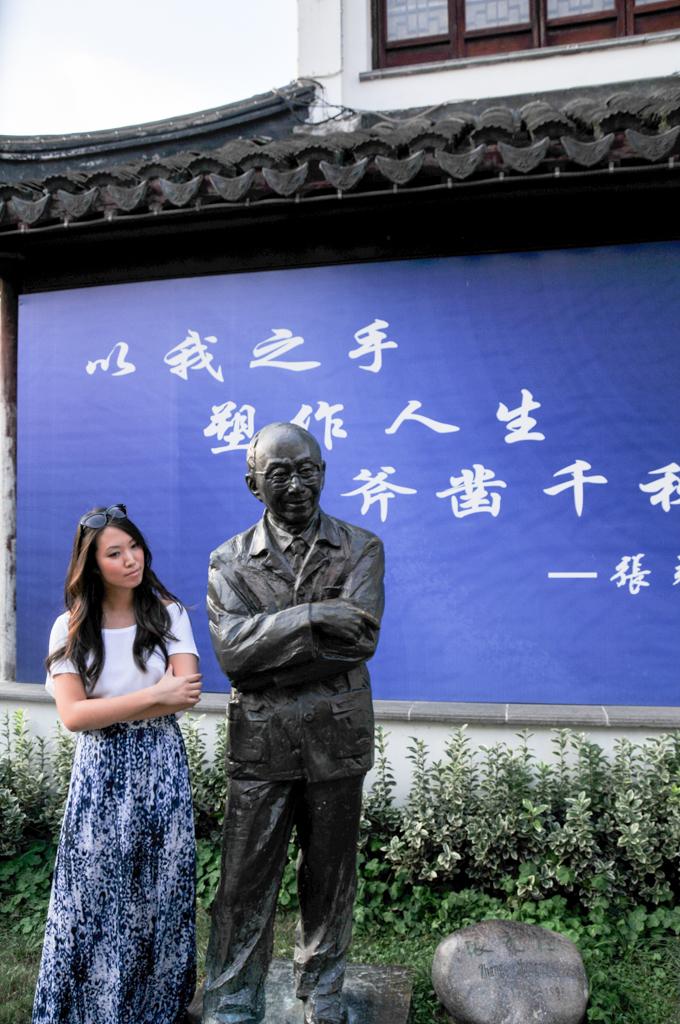 Pondering in Qibao