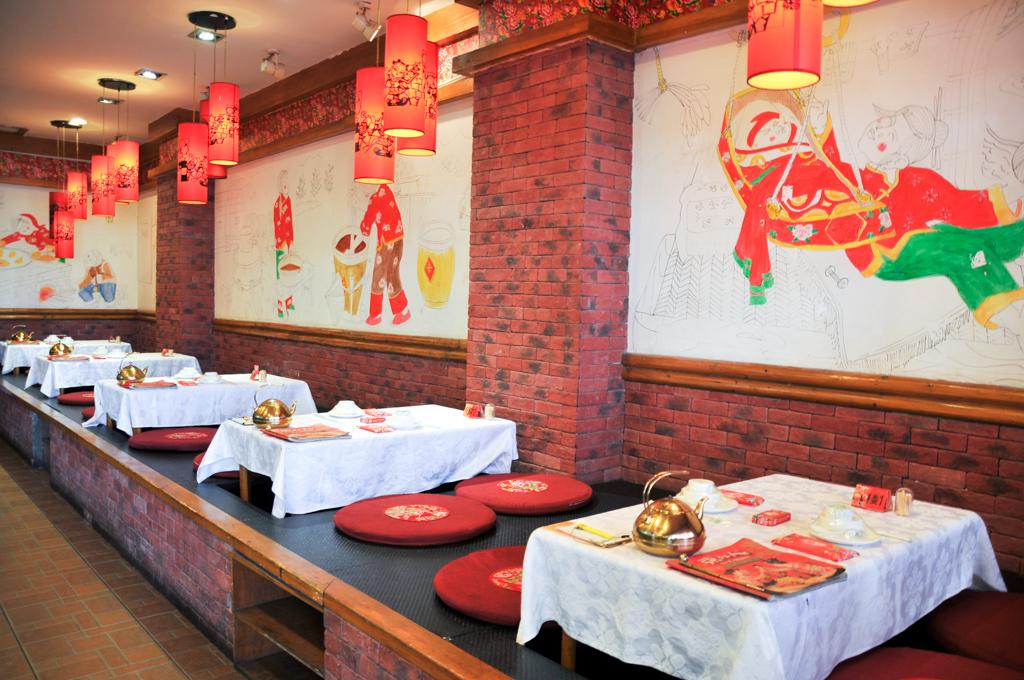 dong bei ren guangzhou