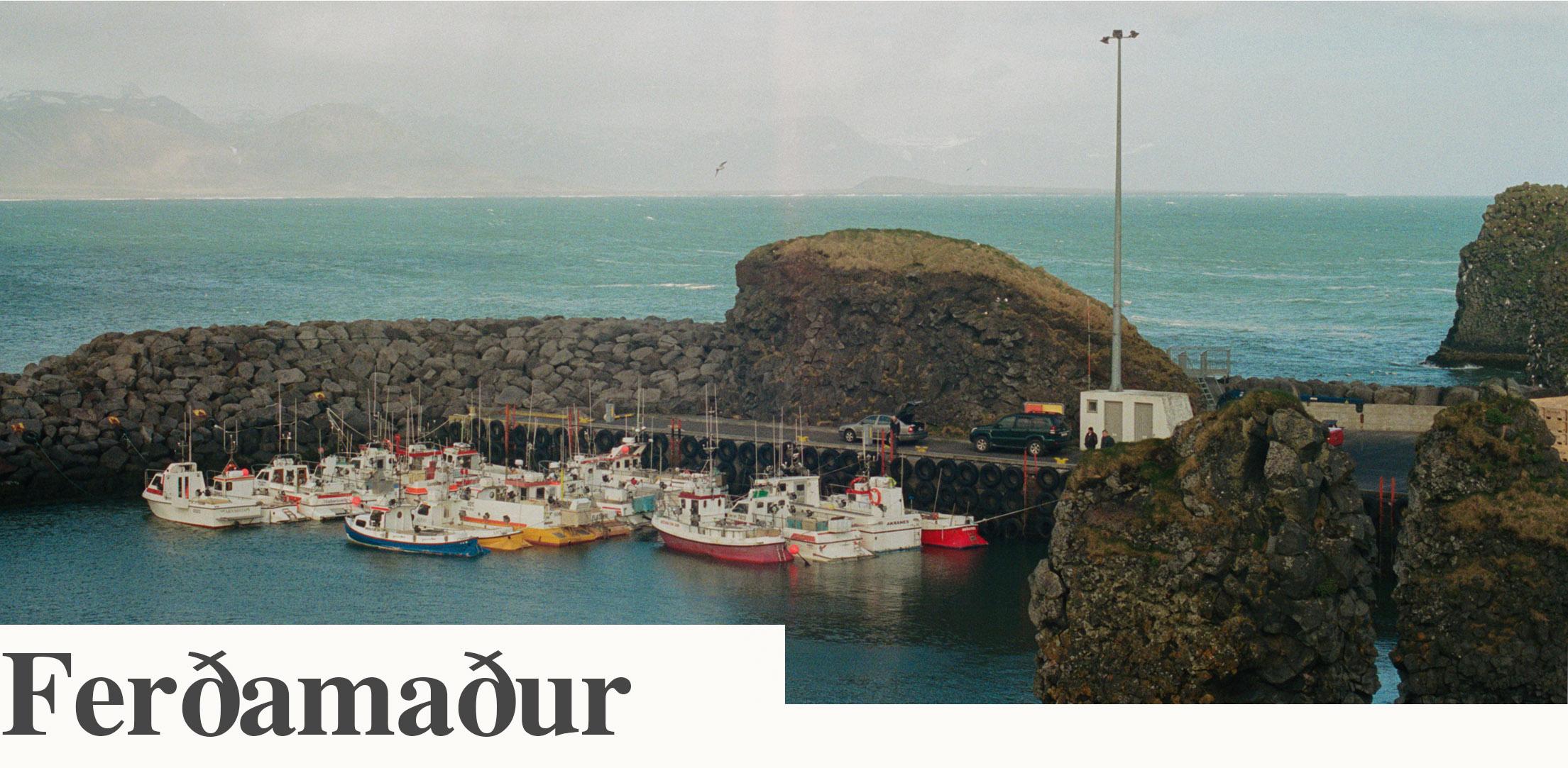 Blog Title Image Ferdamadur Iceland.jpg