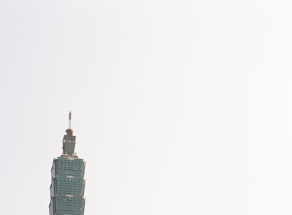 Your Guide to Taiwan now on Cottage Hill8.jpg