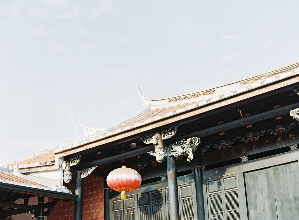 Your Guide to Taiwan now on Cottage Hill26.jpg