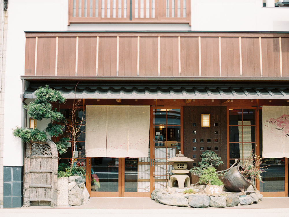 The Best of Travel in Japan now on Cottage Hill | cottagehill.co14.jpg