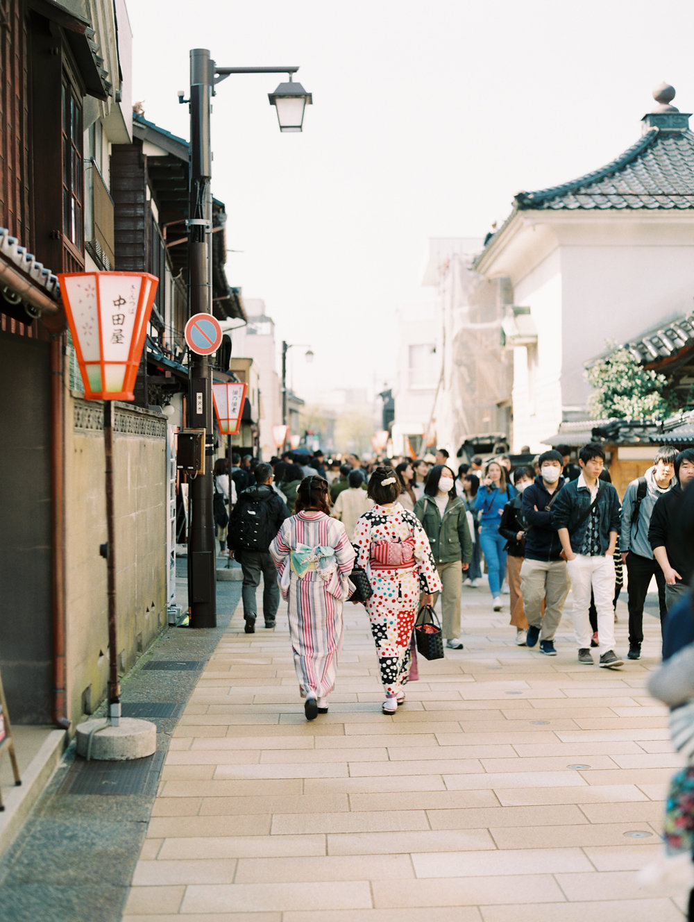 The Best of Travel in Japan now on Cottage Hill | cottagehill.co38.jpg