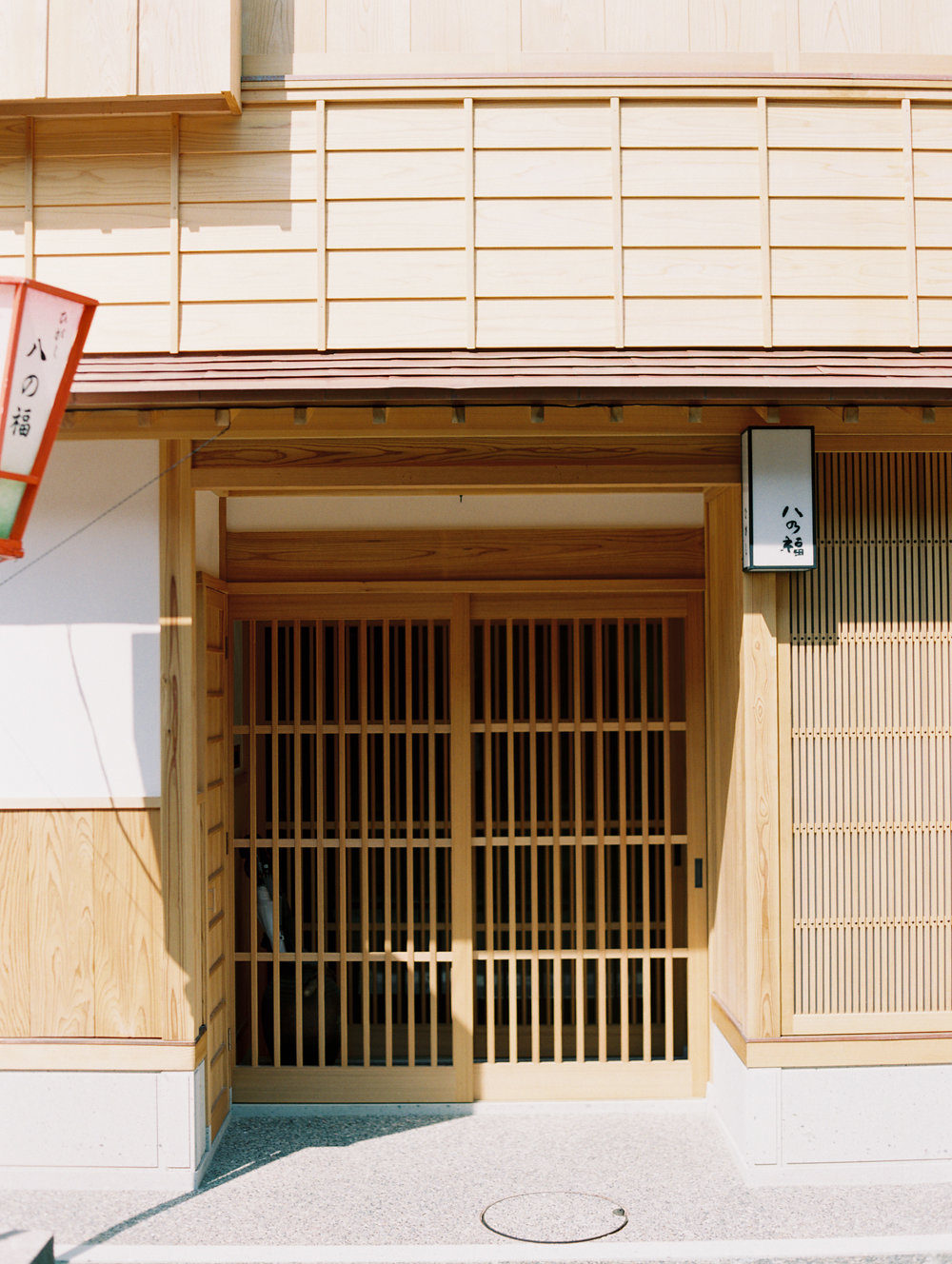 The Best of Travel in Japan now on Cottage Hill | cottagehill.co39.jpg