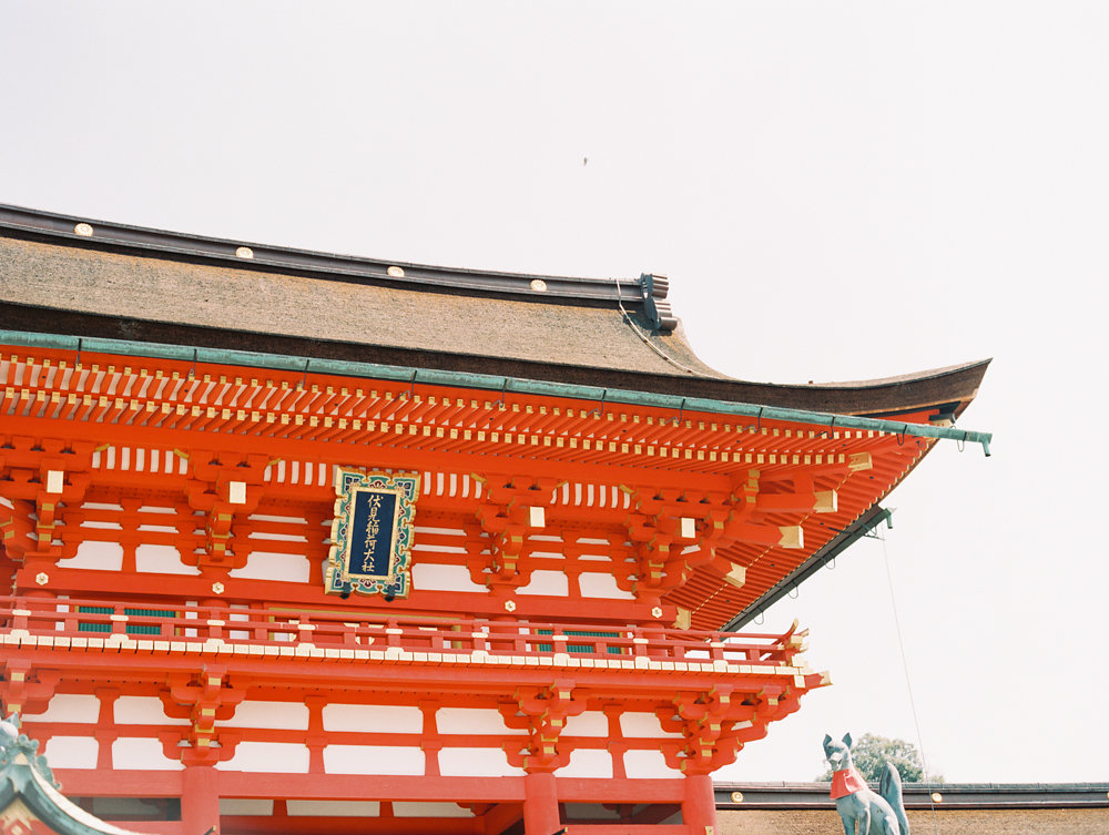 The Best of Travel in Japan now on Cottage Hill | cottagehill.co85.jpg