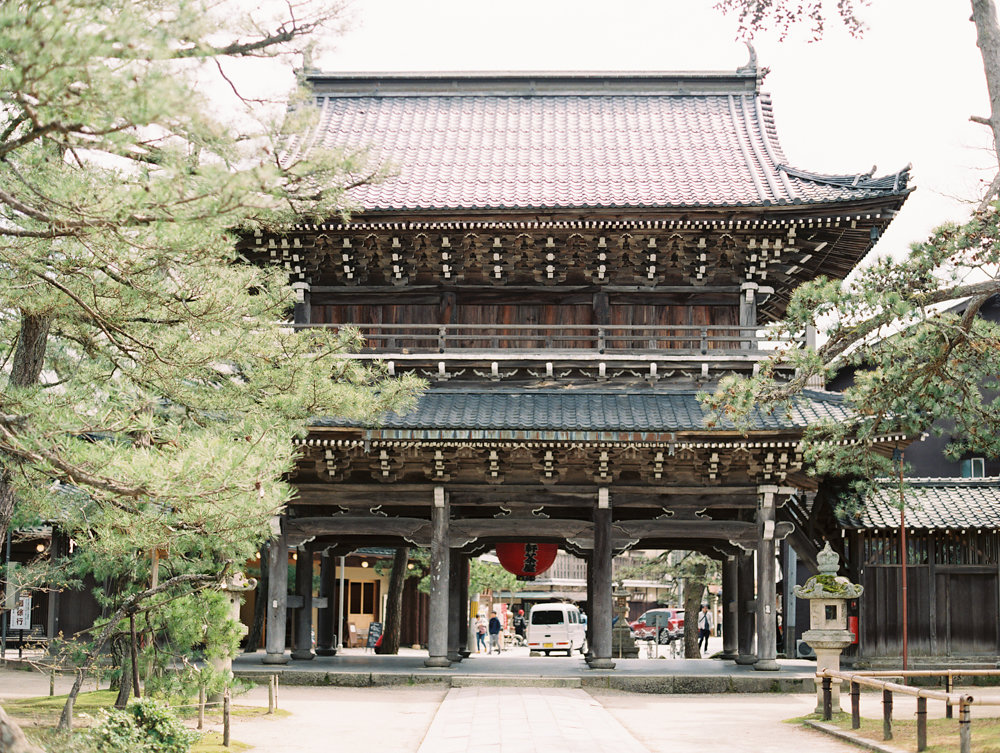 The Best of Travel in Japan now on Cottage Hill | cottagehill.co18.jpg