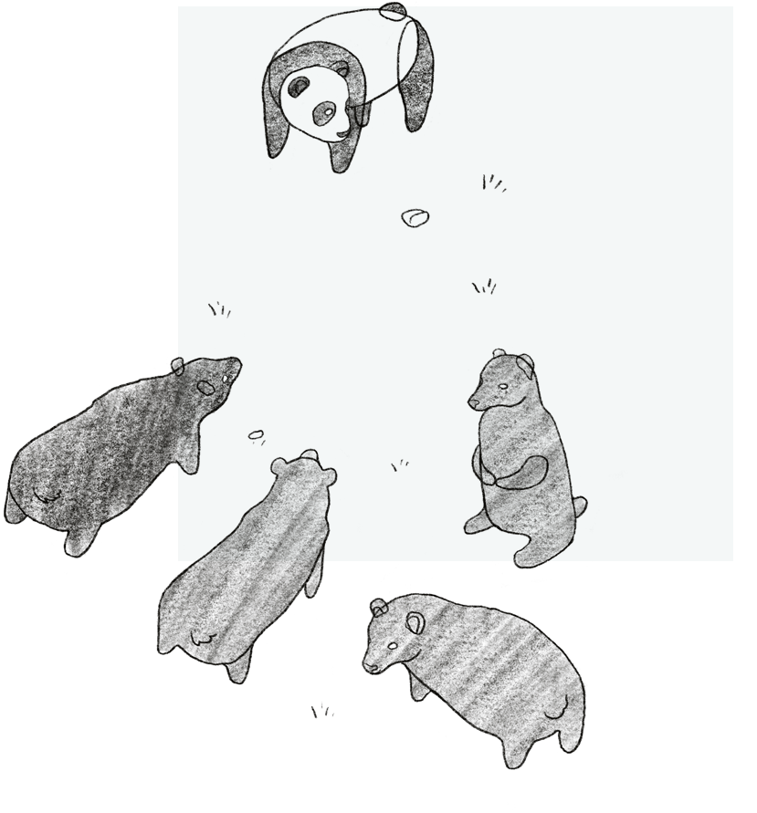 about-pandas-2.png