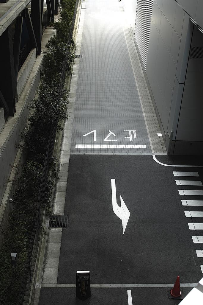 Nice looking japanese drive way ITCHBAN.com