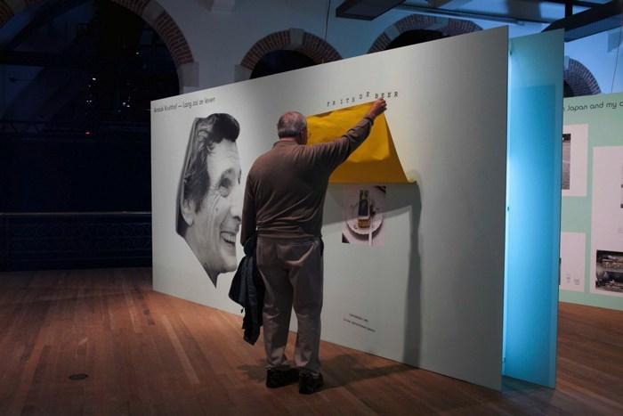 wallpaper installation at exhibition Dutch Doc Award 2012 in Tropenmuseum Amsterdam