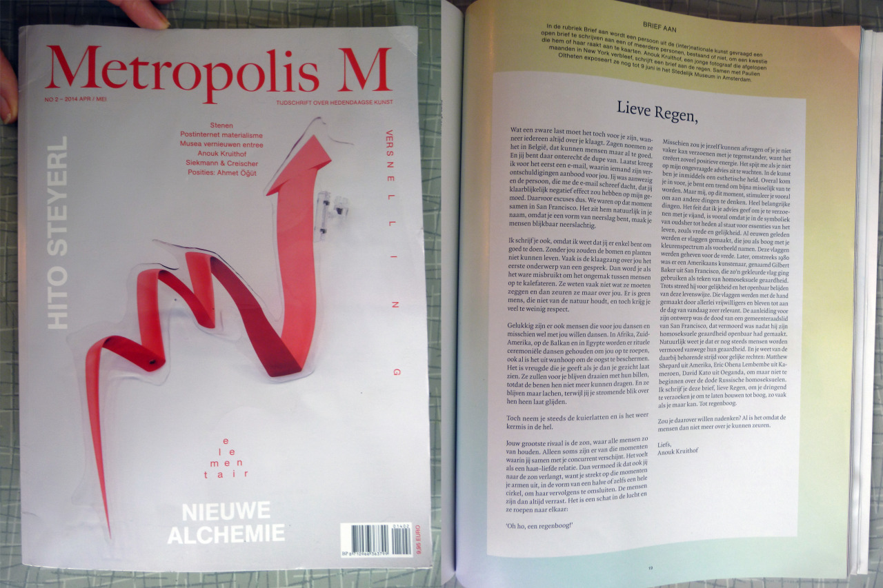 wrote a letter to the RAIN for this issue:  Metropolis M