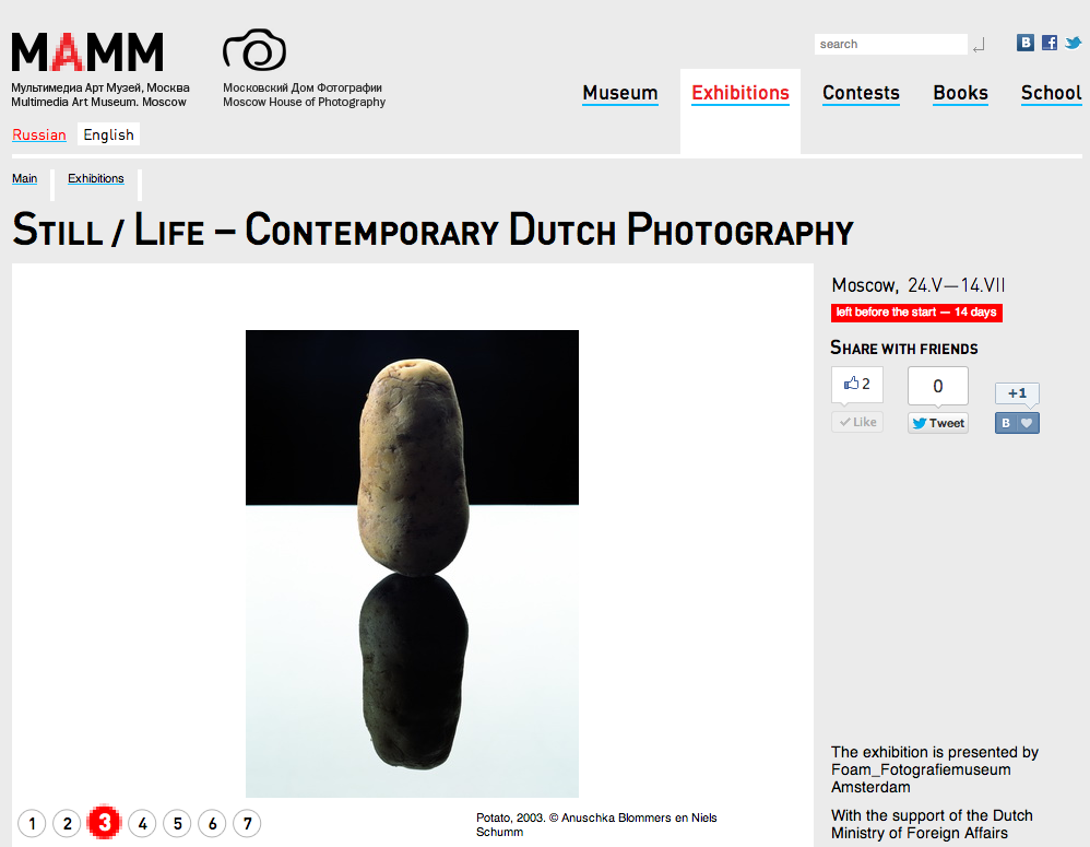 from may 24th till july 14th the groupshow: still life will be shown at   MMAM (multimedia art museum Moskow)   check for more information  HERE