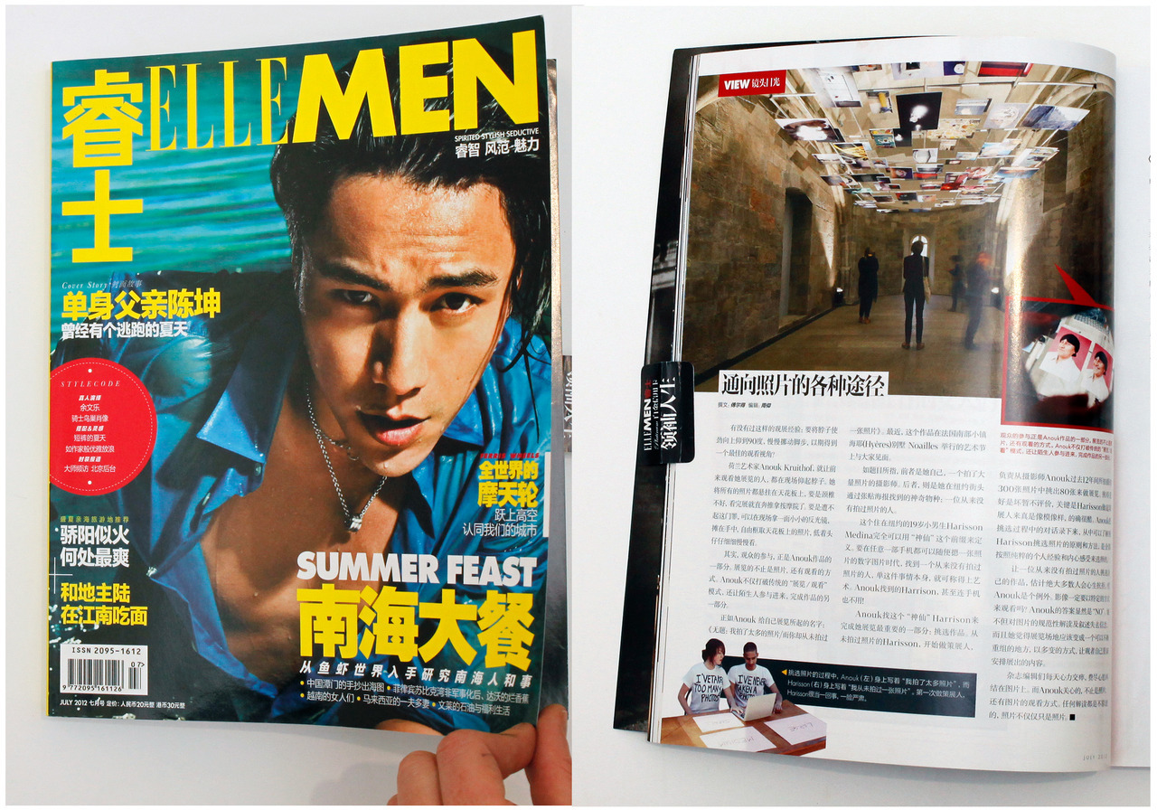 my project Untitled (I've taken too many photos/ I've never taken a photo) was published in the Chinese ELLE men