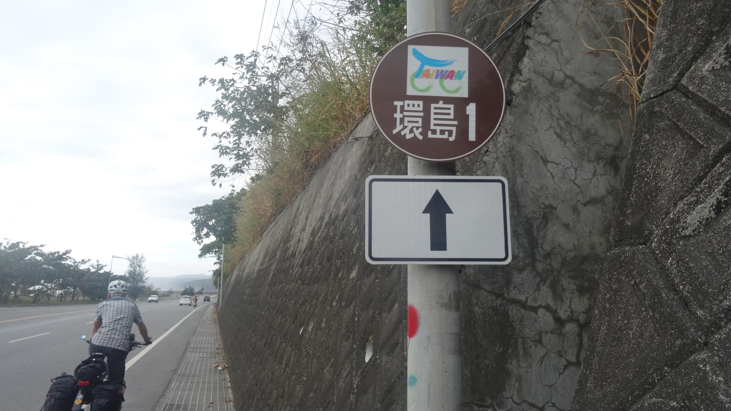 sign1DSC05943.jpg